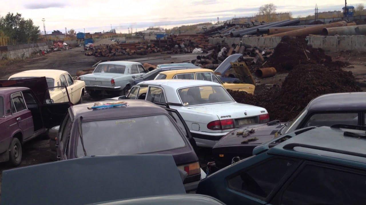 Автосвалки в России