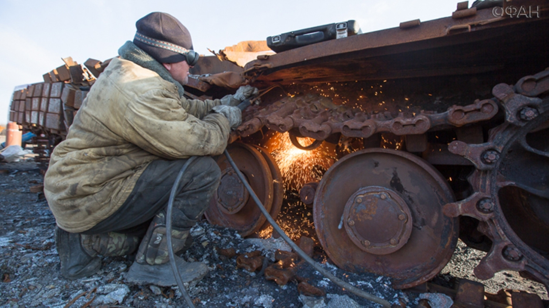 Программа утилизации военной техники в Российской Федерации