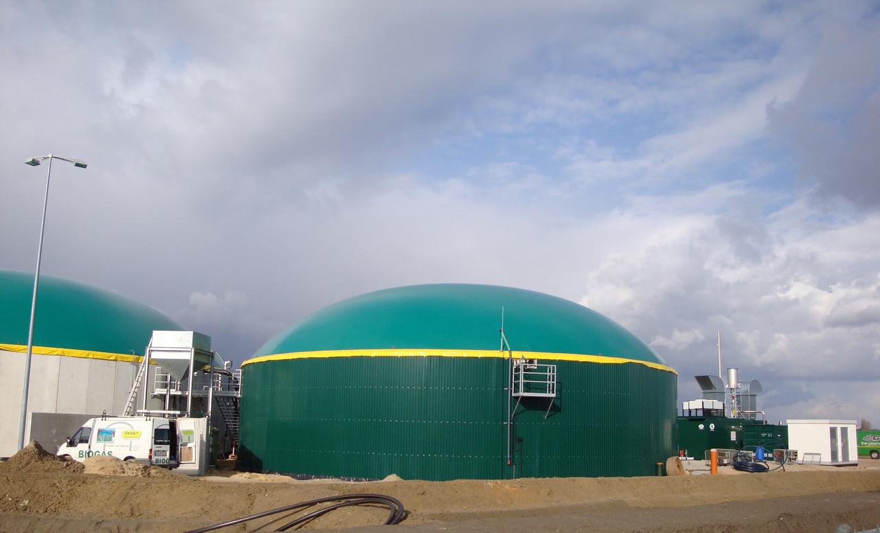 Сырье для производства биогаза