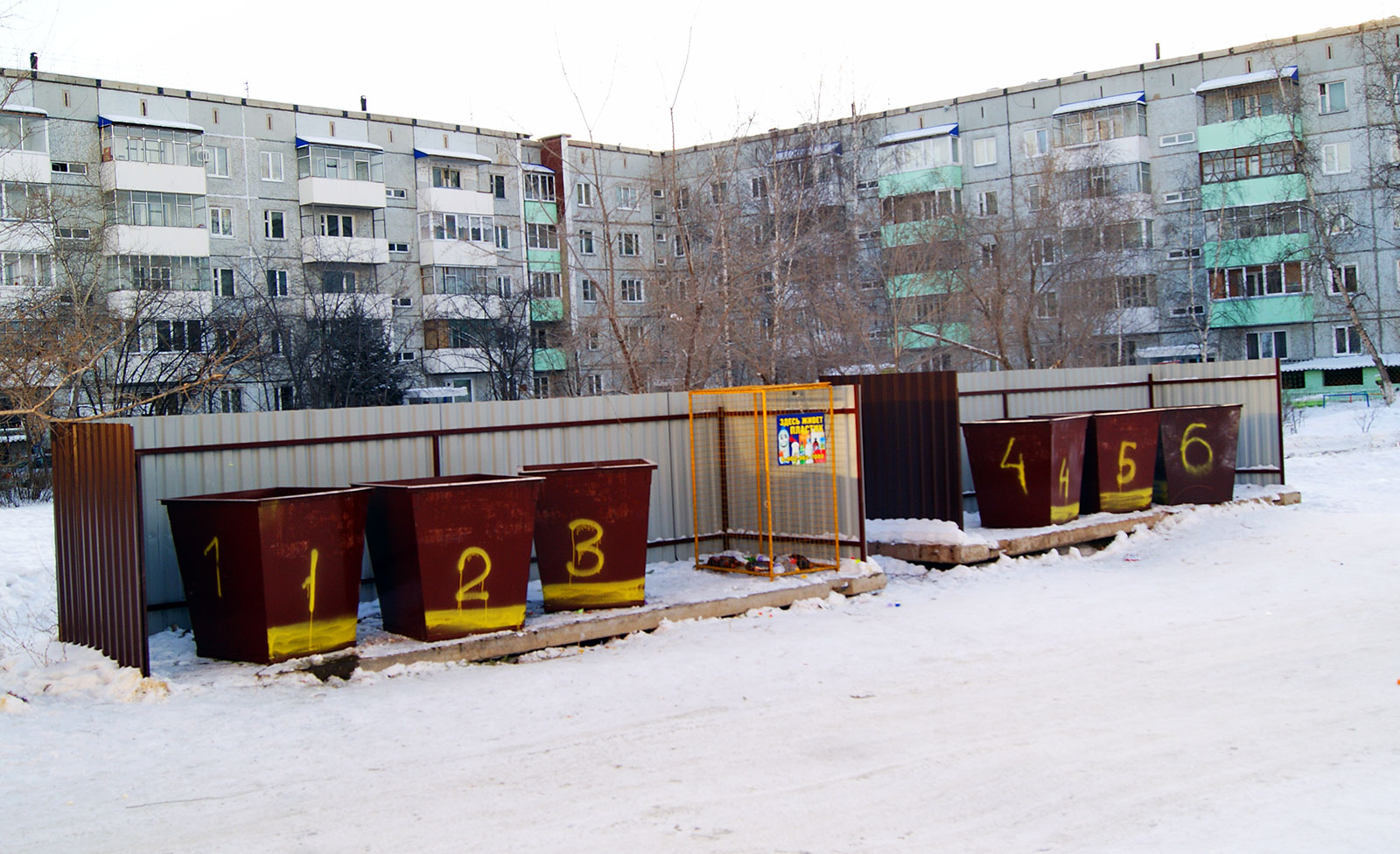 Уборка контейнерной площадки