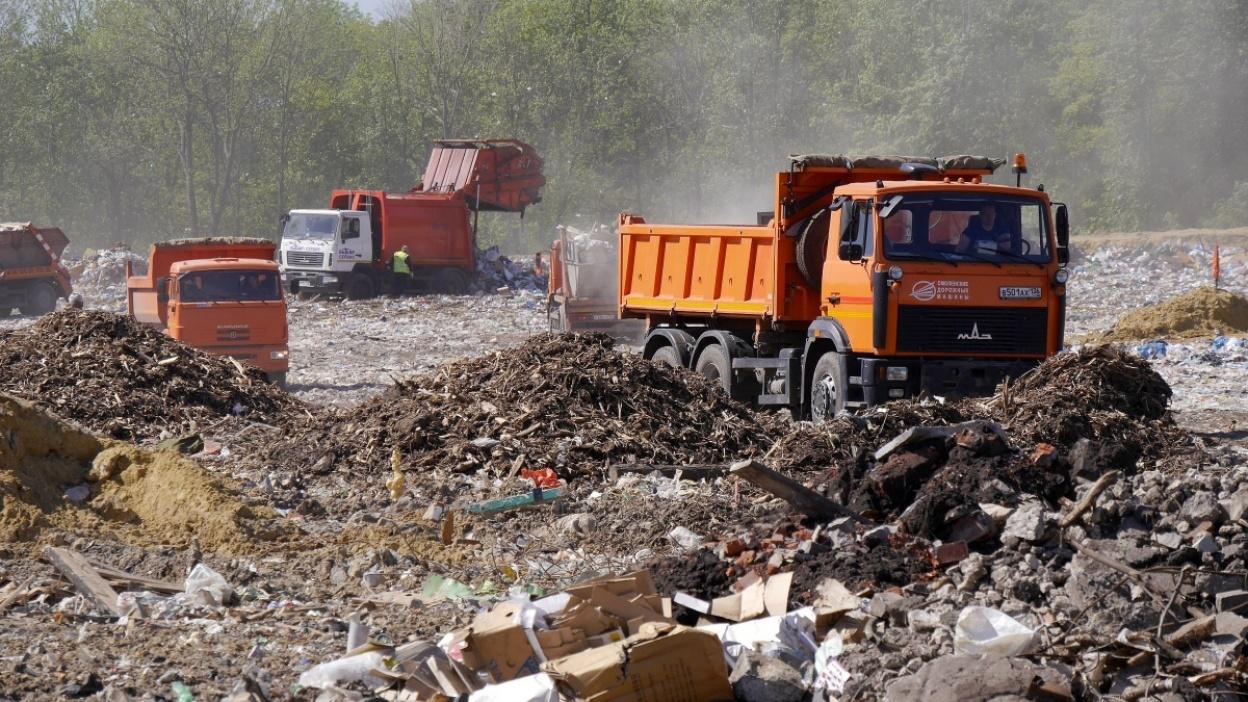 захоронение мусора