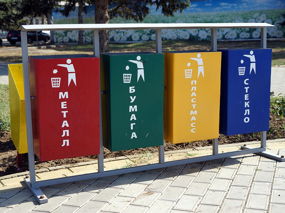 Закон о раздельном сборе мусора