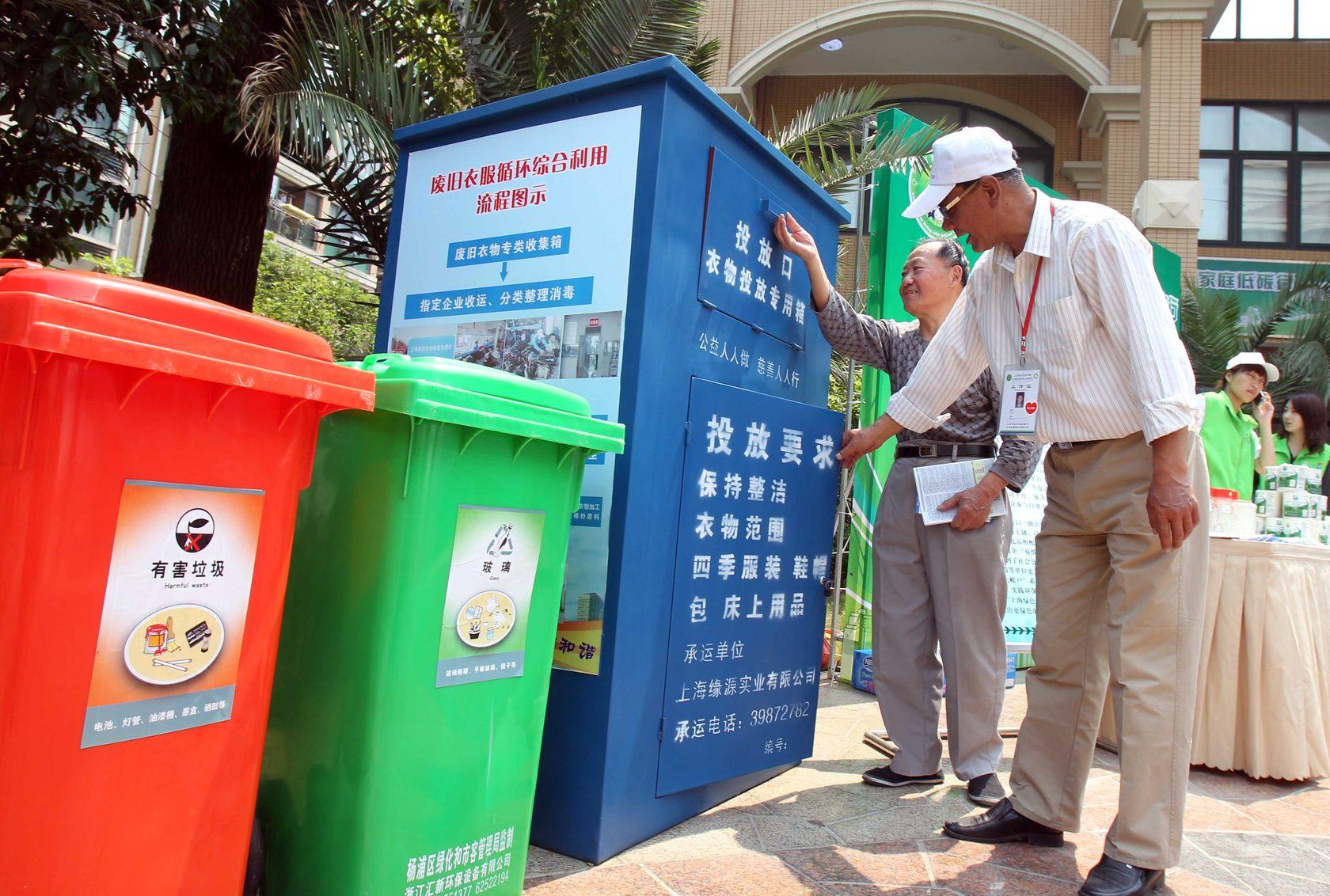 Борьба с мусором в разных странах