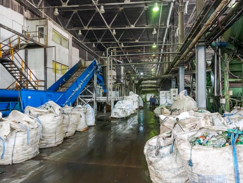 Завод по переработке пластика