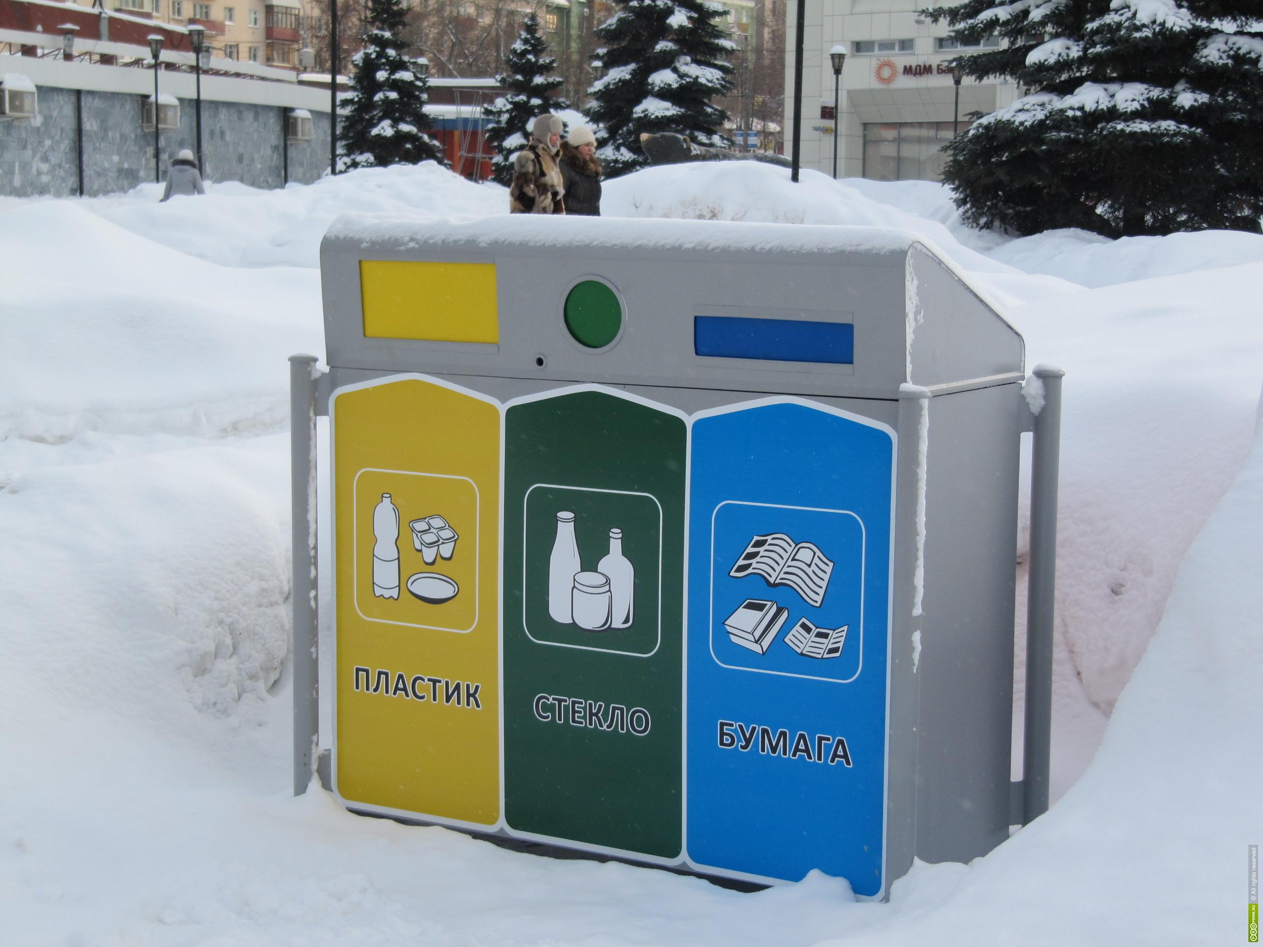 контейнеры для разделього сбора отходов