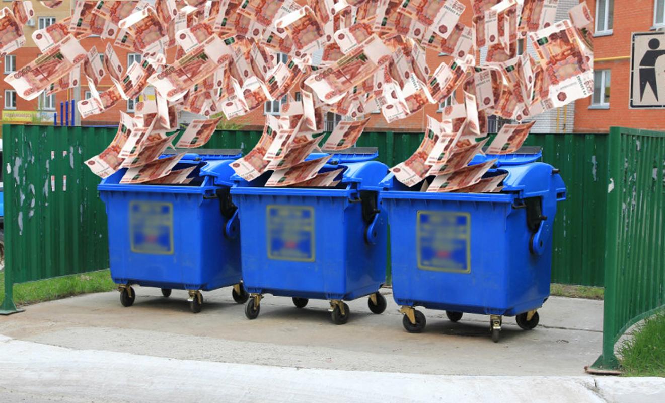 В России вводят новый налог на мусор