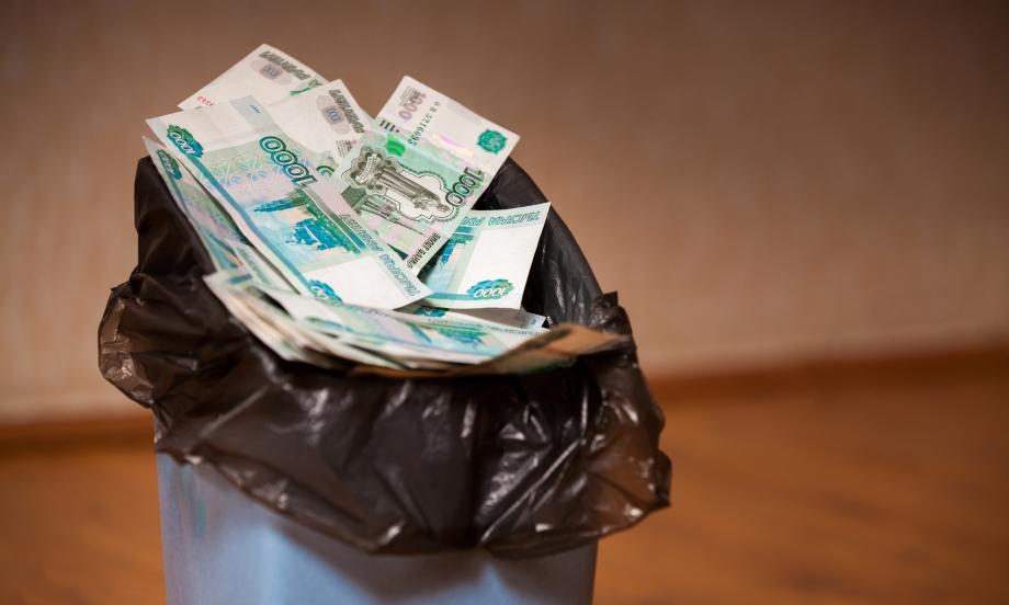 За мусор нужно платить
