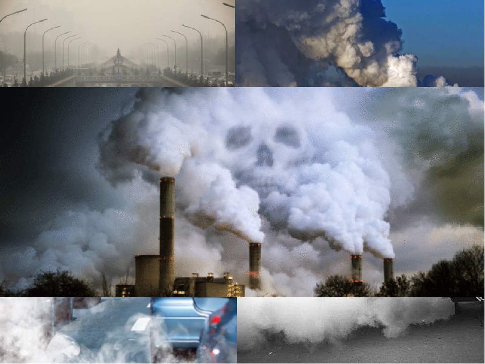 Проблема использования топлива