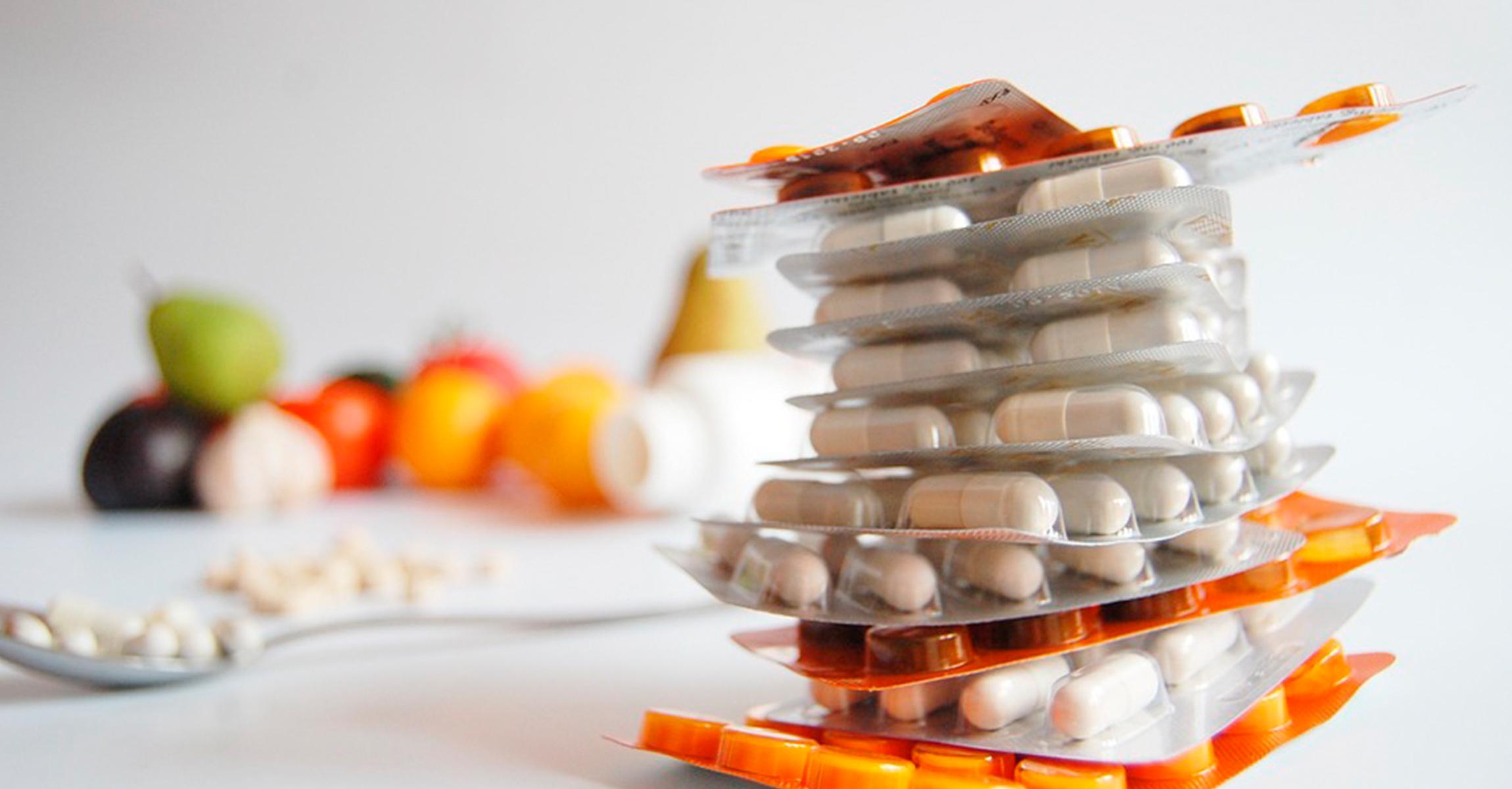 лекарства утиль