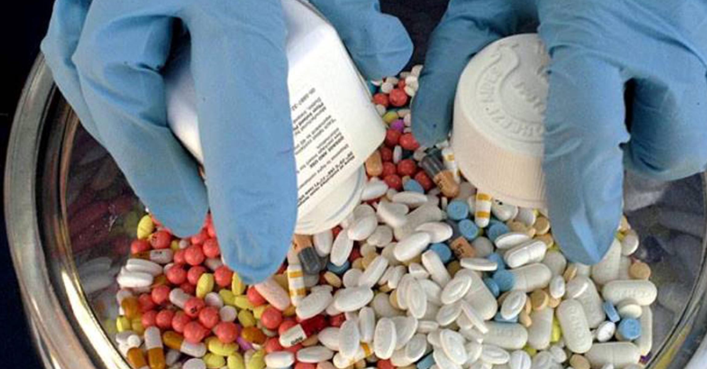 лекарства утиль1