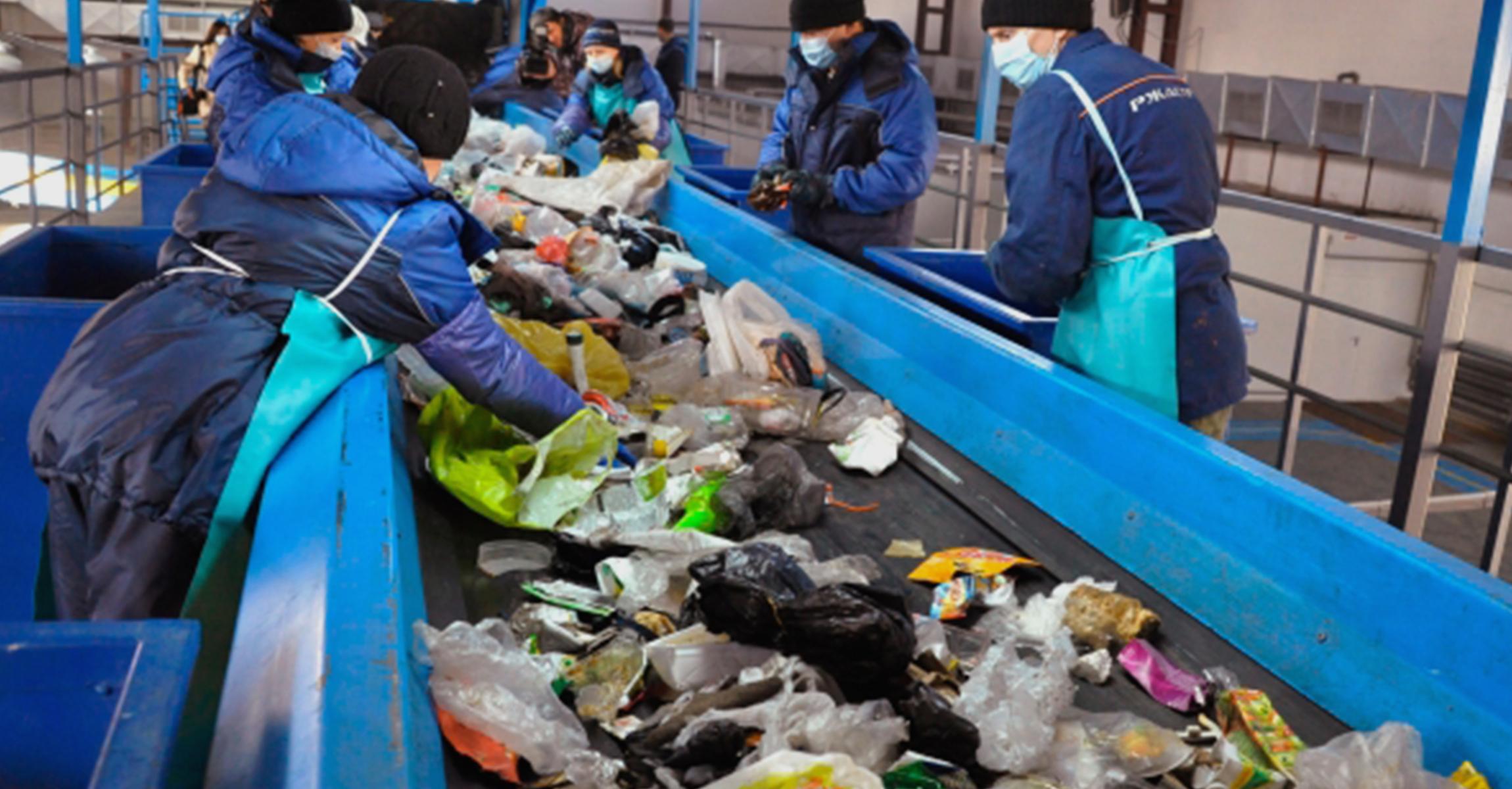 органические отходы обработка