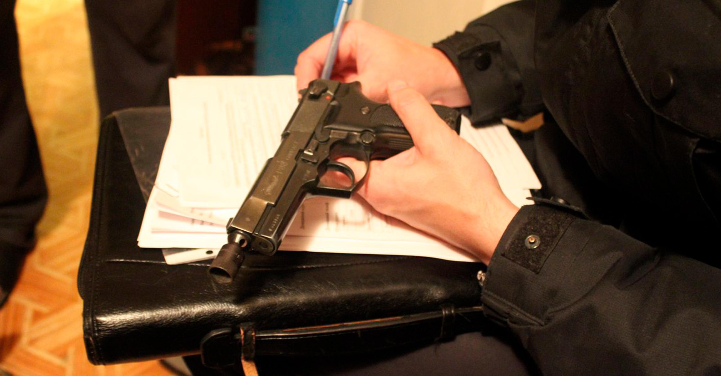 утилизация-оружия