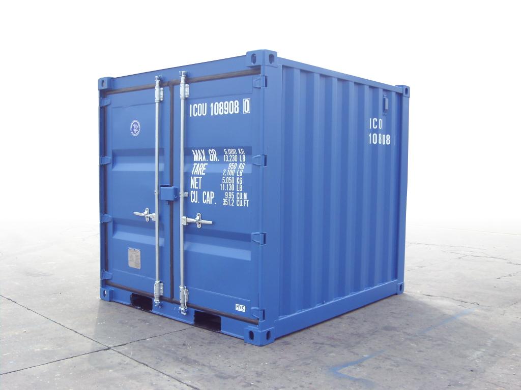 Контейнер 5 тонн