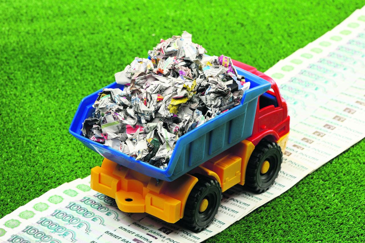 За вывоз мусора можно заплатить
