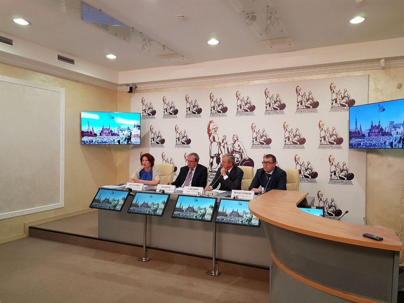 пресс-конференция по вопросам реализации экологических программ