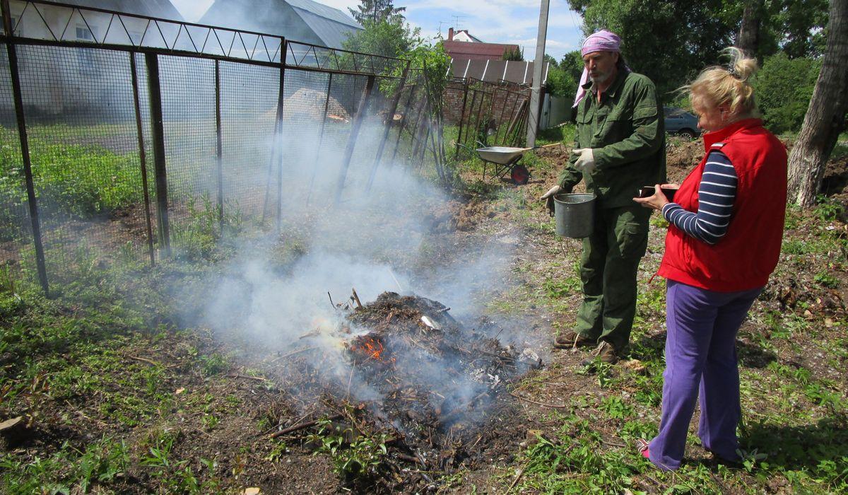 Сжигание мусора на придомовом участке