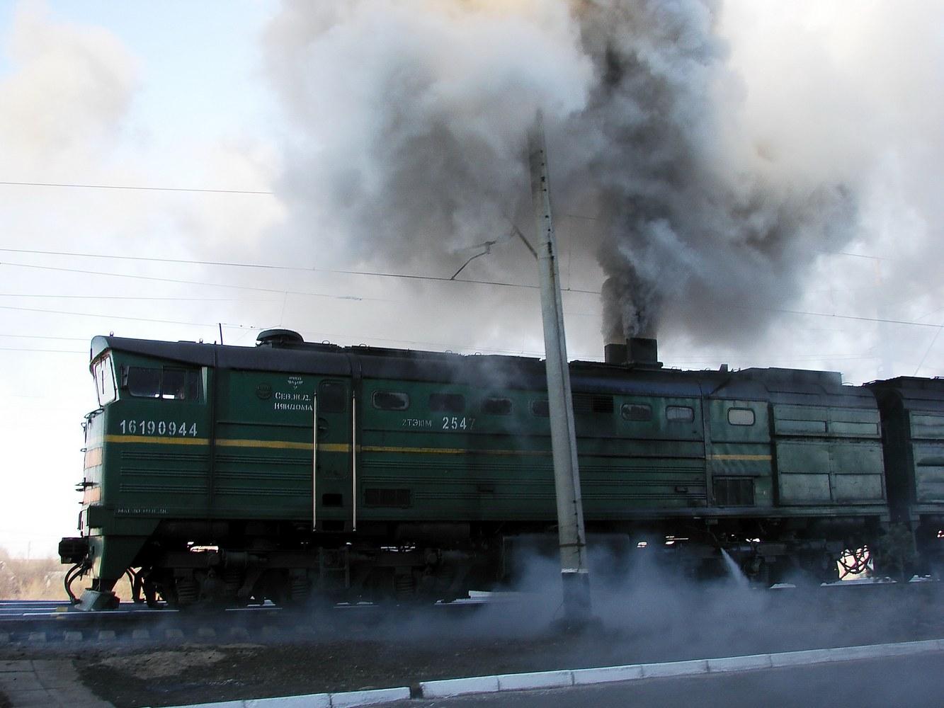 загрязнение воздуха локомотив